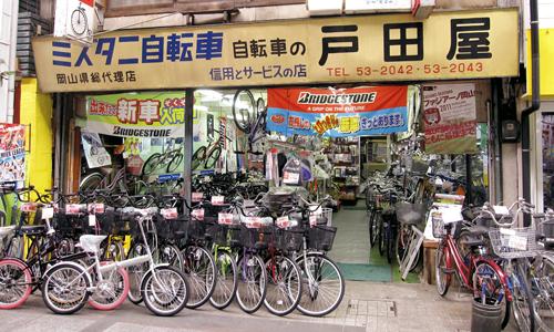 岡山市奉還町商店街
